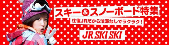 Ski_title