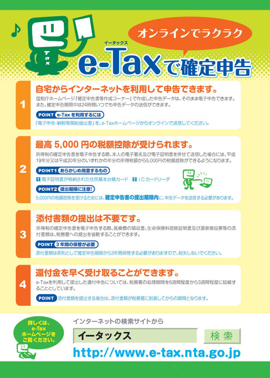 Etax_2