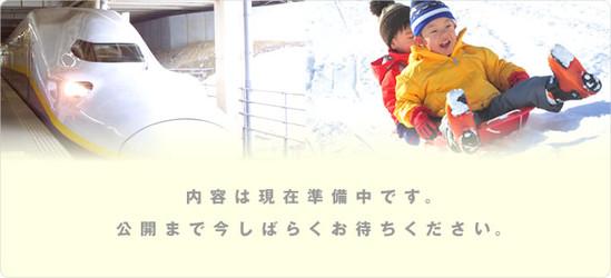 Image_zyunbichu