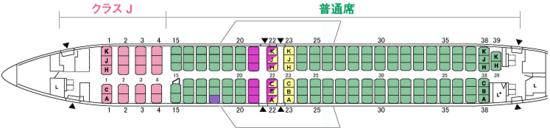 Seatmap_01