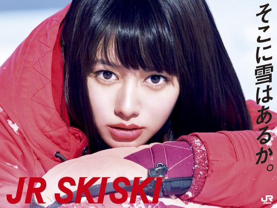 Ski_wall_b0y_1024_768_pc
