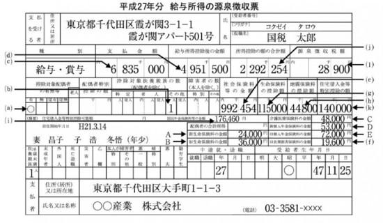 001_s66_3