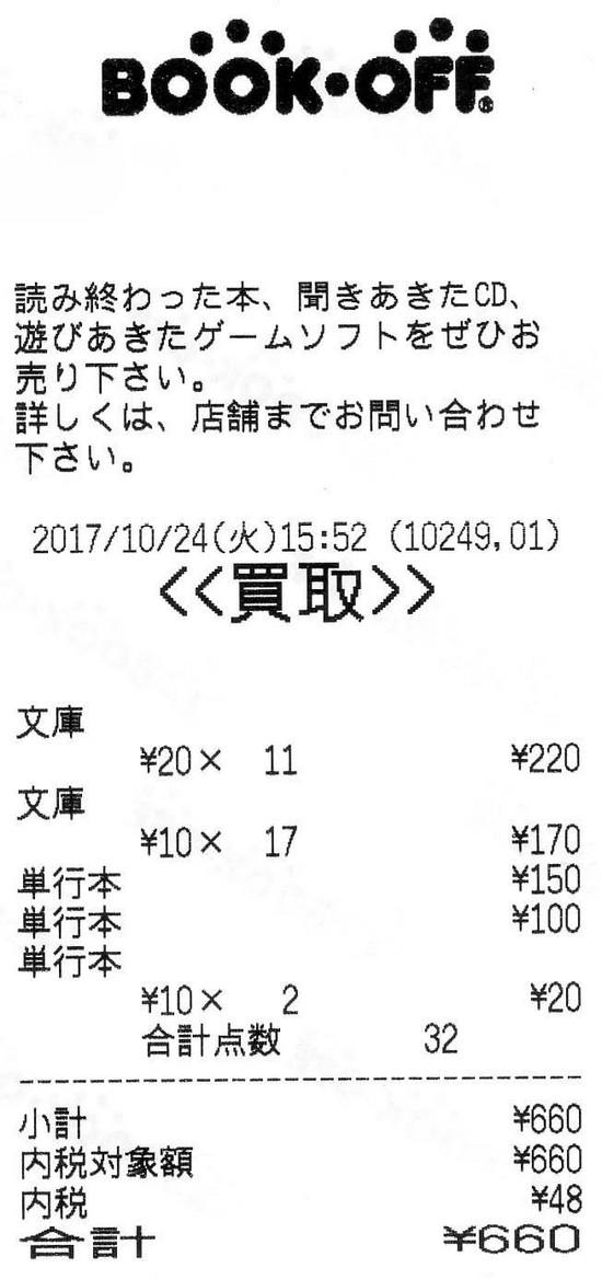 Img135_2