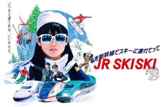 Jr_ski_ski