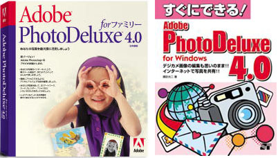 Photodeluxe_1