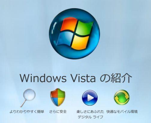 Vista2_1