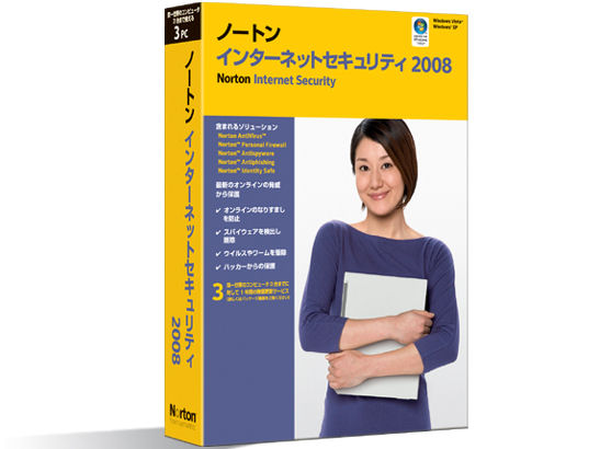 Norton_internet_security_2008