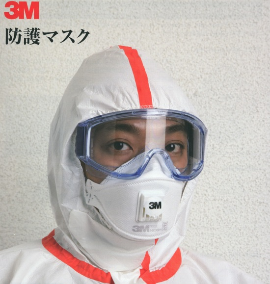 N95respirator
