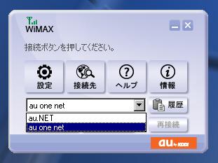 Au_one_net