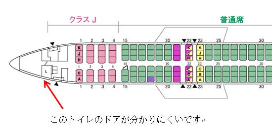 737800_2