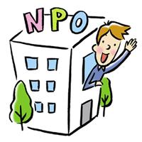 Npo_b