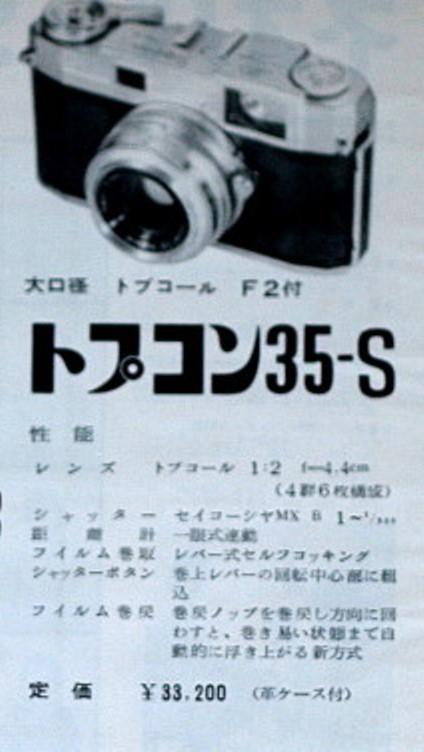 35s_2