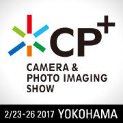 Cp2017_camera_photo_imaging_show