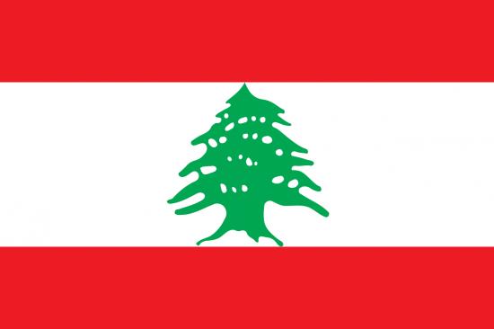 1280pxflag_of_lebanonsvg