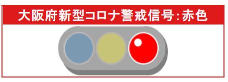 13_20201203201401