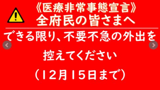 16_20201203220701