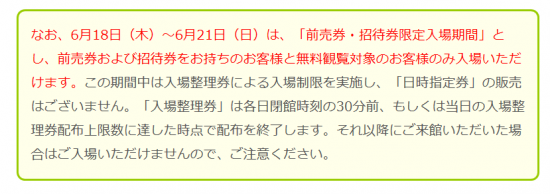 2_20200606212101